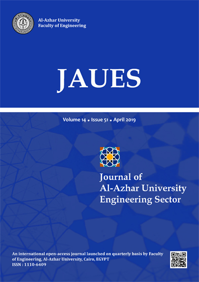 Journal of Al-Azhar University Engineering Sector